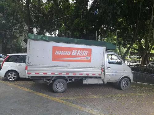 让司机心碎的货车售后,应该可以再抢救一下!