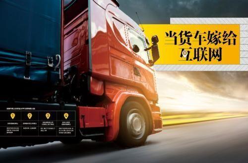 从四种运营模式看中国城市配送企业未来的出路