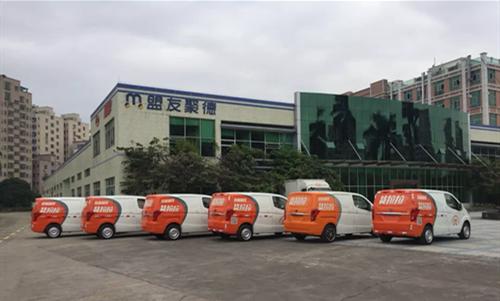 货拉拉布局绿色同城货运 纯电物流车要求续航里程200公里