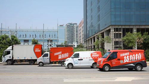 货拉拉成为同城货运司机的新选择