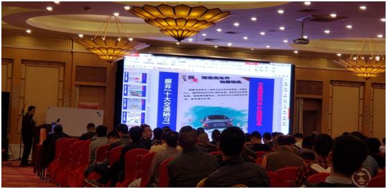 货拉拉北京举办安全培训大会 行驶安全第一位