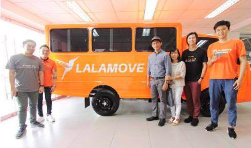 货拉拉汽销业务拓展至菲律宾