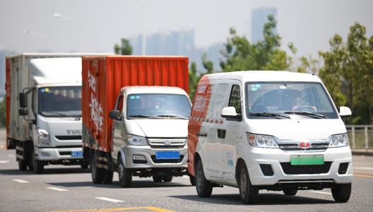 网络货运经营管理暂行办法出台 加快推进道路货运行业高质量发展