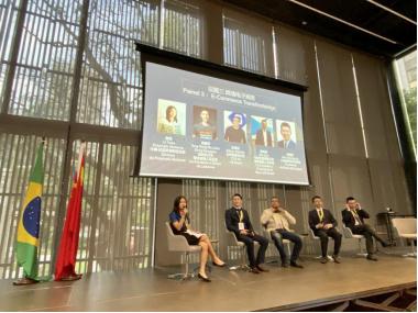 货拉拉作为中国企业代表亮相中巴国际服务贸易创新研讨会