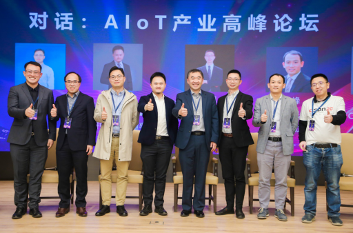 货拉拉CTO张浩于嵌入式智能国际大会分享智能物流发展趋势
