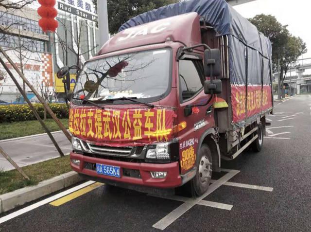货拉拉无偿援助运输建材 为武汉火神山医院建设助力