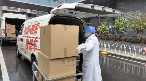 抗疫工作成果突出  货拉拉获国家应急管理部表彰