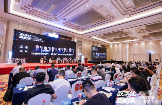 货拉拉亮相中国快消品大会,企业版服务能力再获认可