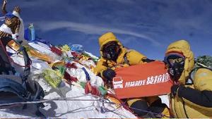货拉拉员工曾燕红25时50分极速登顶珠峰 刷新世界女性纪录